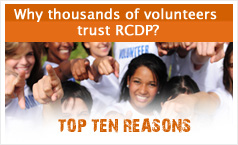 rcdp trust